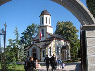 Црква св. апостола Петра и Павла (Бистрица)