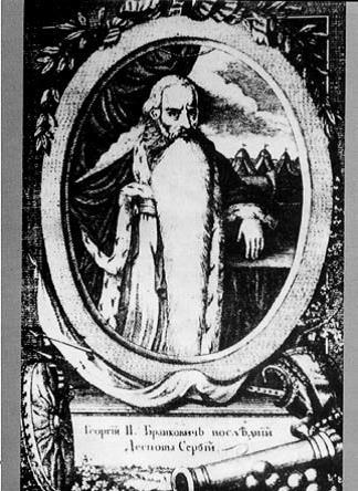 Djordje Brankovic