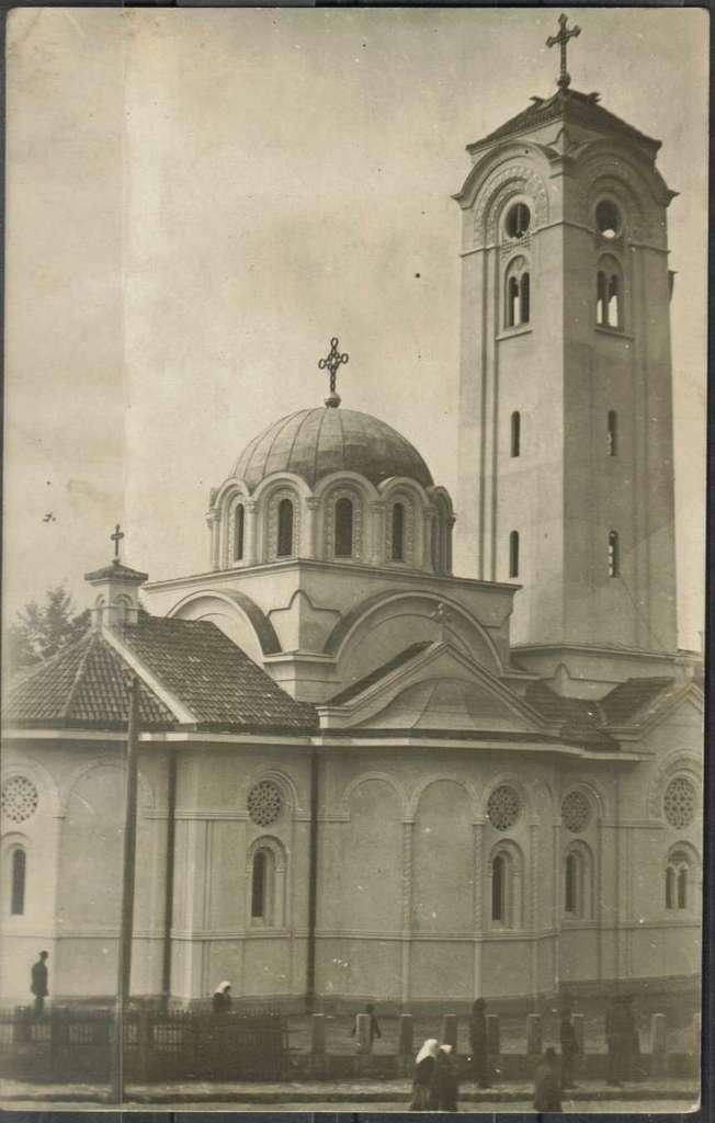 Храм Покрова Пресвете Богородице у Градишци, срушен 1941. године