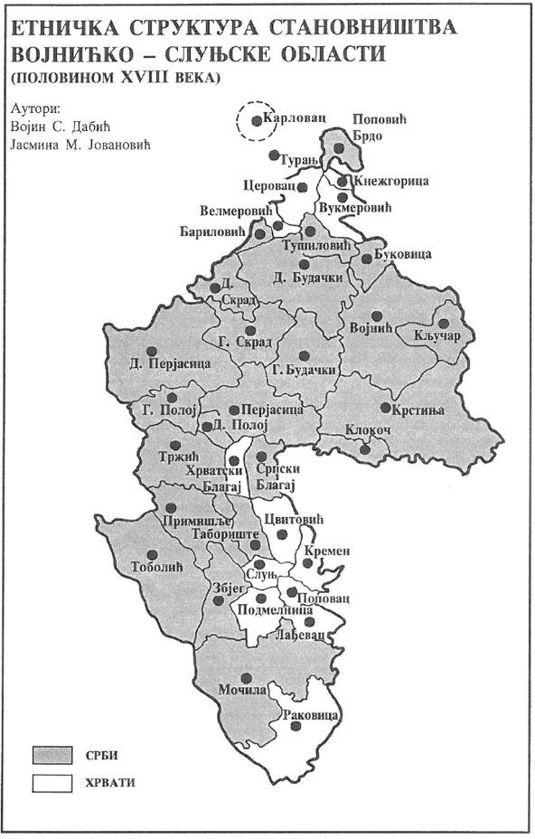 Vojnicko - slunjska oblast