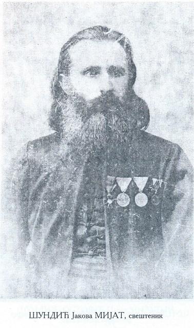 Šundić Jakova Mijat