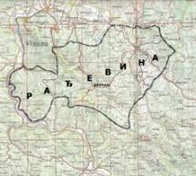 Poreklo prezimena, selo Mojković (Krupanj)