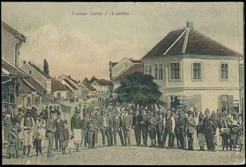 Лозница 1910. године
