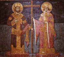 Родови који славе Светог цара Константина и царицу Јелену