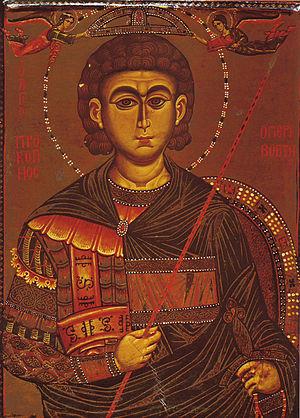 Sveti Prokopije