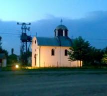 Порекло презимена, село Горња Гуштерица (Липљан, КиМ)