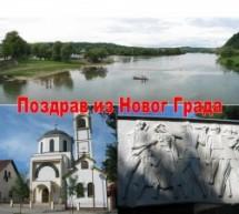 Порекло презимена, парохија Нови (Нови Град, РС)