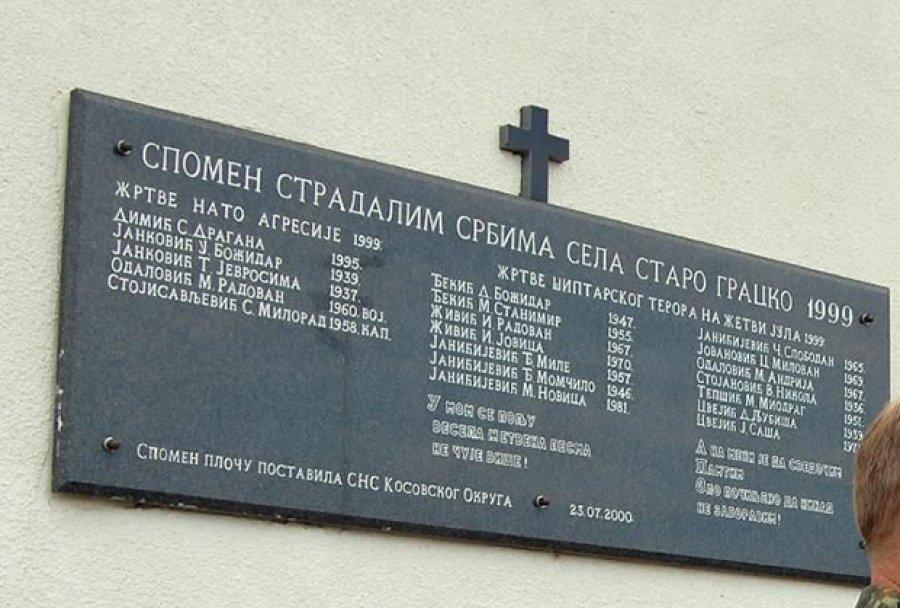 Четрнаесторица Срба из Старог Грацка убијени су на њиви приликом жетве 23. јула 1999. године и ово је један од највећих злочина који су почињени над Србима на Косову и Метохији након доласка Кфора у покрајину.Најмлађи од њих имао је седамнаест година. Убијени су Милован Јовановић, Јовица и Раде Живић, Андрија Одаловић, Слободан, Миле, Новица и Момир Јаницијевић, Станимир и Бошко Декић, Саша и Љубиша Цвејић, Никола Стојановић и Миодраг Тепшић.
