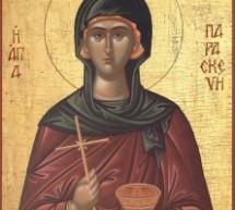 Преподобномученица Параскева – Трнова Петка