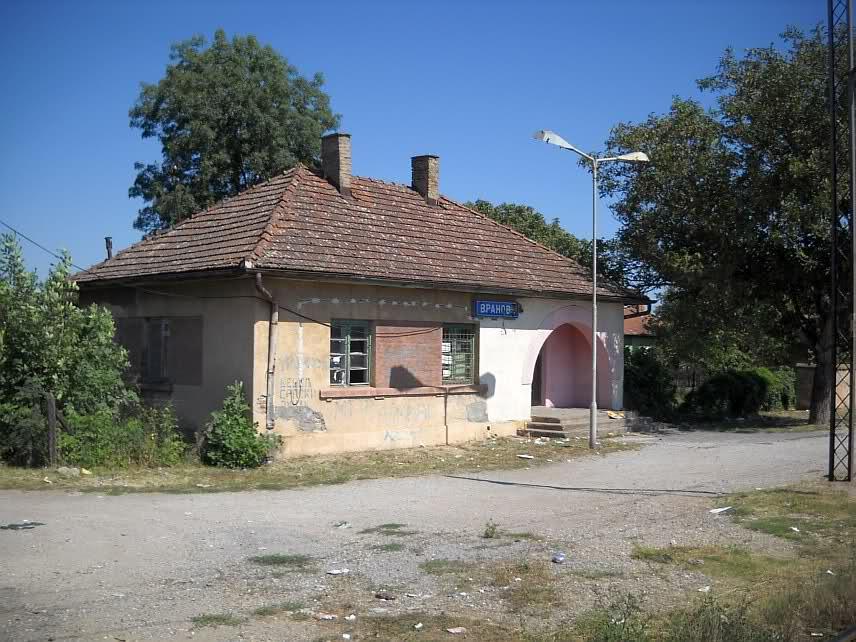 Vranovo (Smedrevo)
