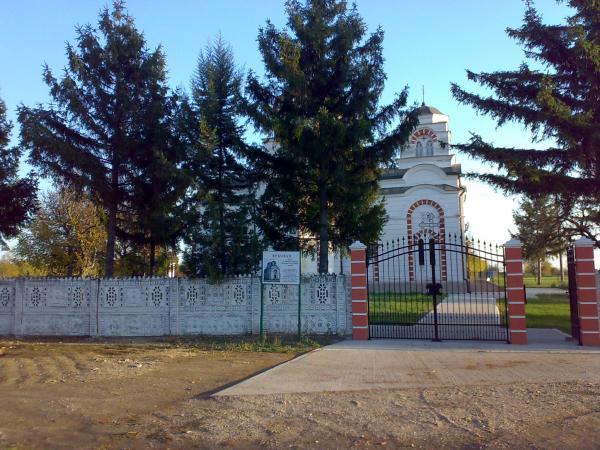 Црква у селу Врбовац