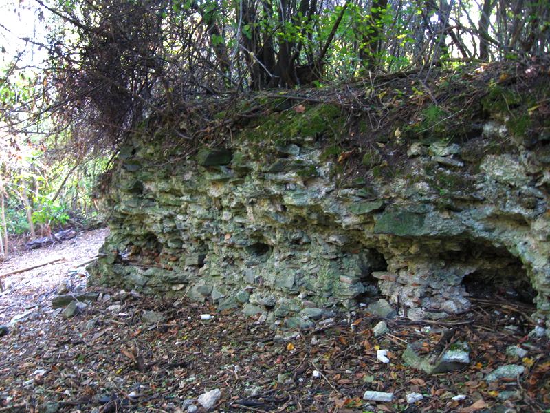 Кулич-град, остаци утврђења