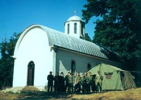 Црква Св. Илије у Некодиму