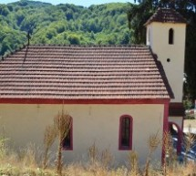 Порекло презимена, село Радовница (Трговиште)