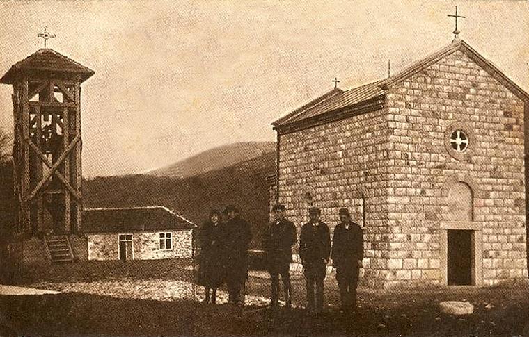 Samodreza, crkva vidovdanska
