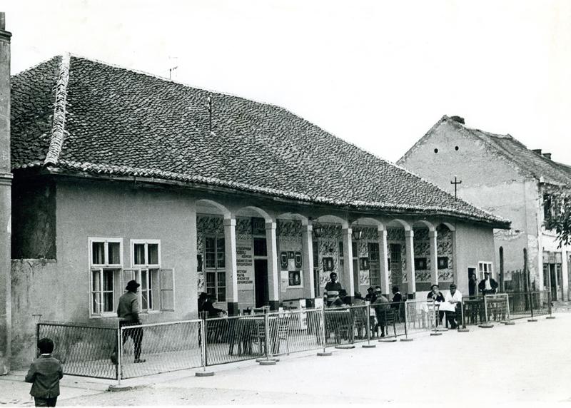 Друмска механа породице Младеновић у Сараорцима