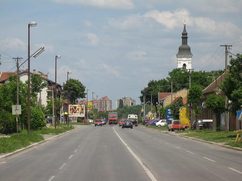 Александрово