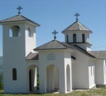 Црквене књиге за село Бубање