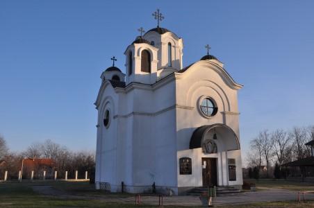 Фото: www.modran.com