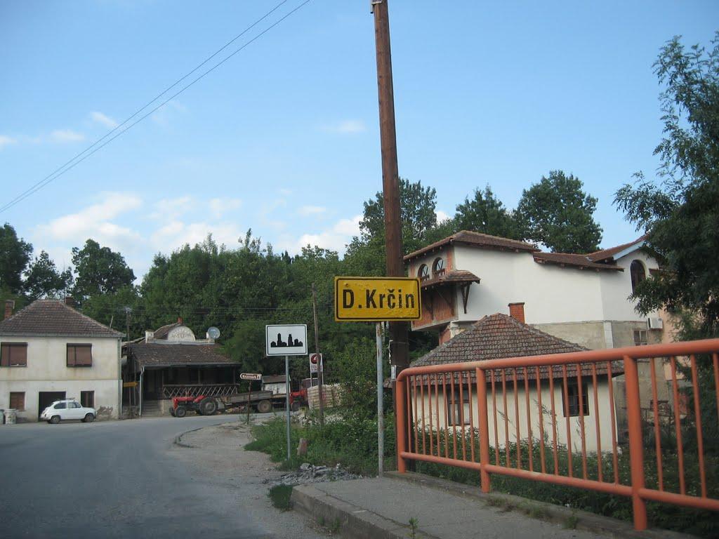 Доњи Крчин, фото Радослав Бркић
