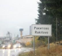 Порекло презимена, село Ракитово (Јагодина)