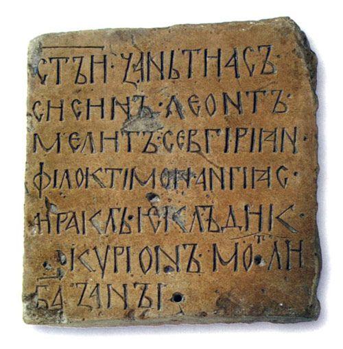Темнићки натпис. Један од најстаријих ћириличких натписа и споменика старословенске писмености на територији Србије. Датиран је пред крај X или почетак XИ века. Пронађен је 1910. године у Горњем Катуну код Варварина.