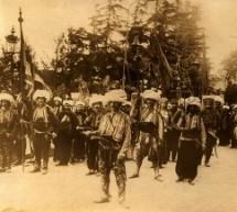 Турска времена