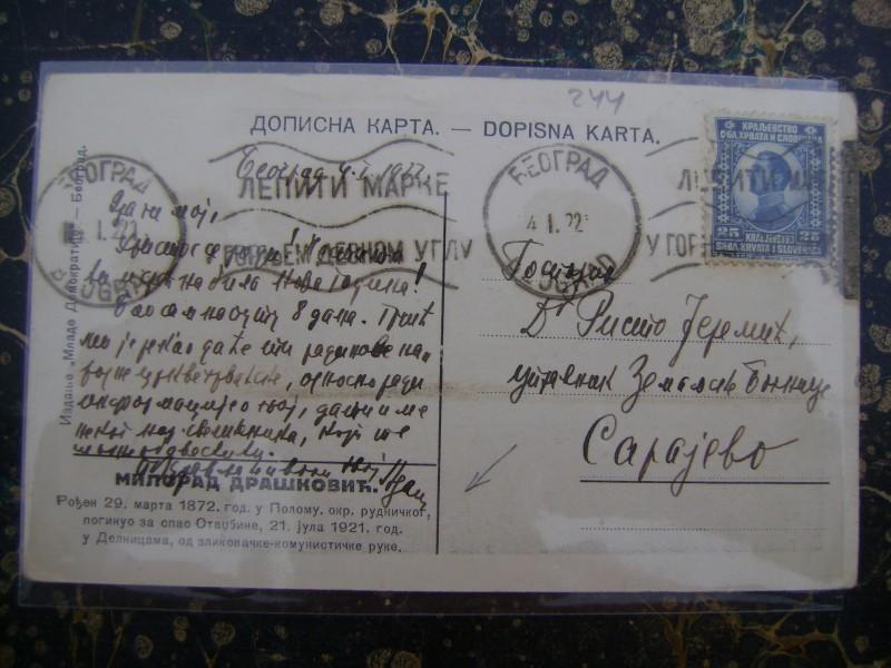Писмо Милорада Драшковића Ристу Јеремићу