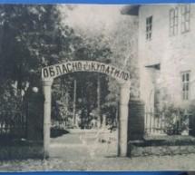 Председници општине или среза Сокобање од 1833. године
