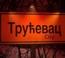 Порекло презимена, село Трућевац (Деспотовац)