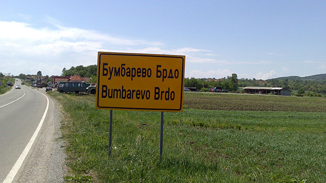 Bumbarevo Brdo