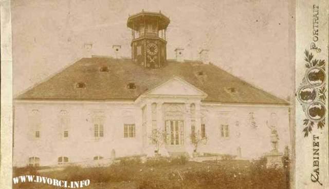Дворац Дунђерских у Кулпину