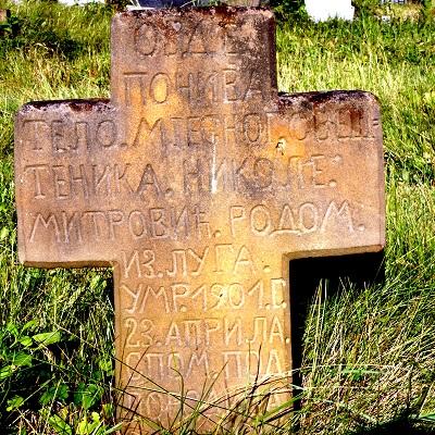 Надгробни крст мјесног свештеника Николе Митровића