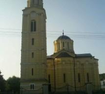 Порекло презимена, село Бадњевац (Баточина)