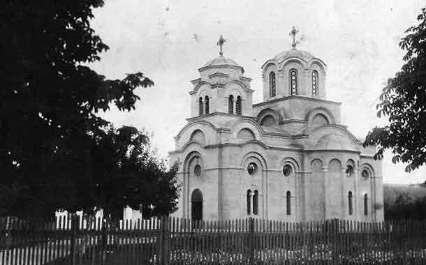 Црква Св. цара Константина и царице Јелене
