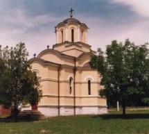 Порекло презимена, село Десимировац (Аеродром-Крагујевац)