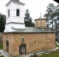 Порекло презимена, село Драча (Станово-Крагујевац)