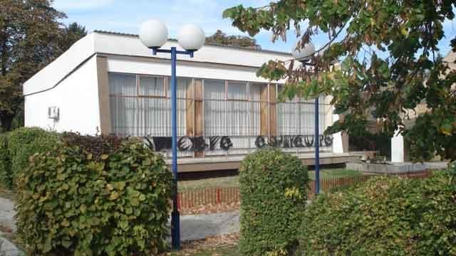 Спомен-библиотека у Пригревици