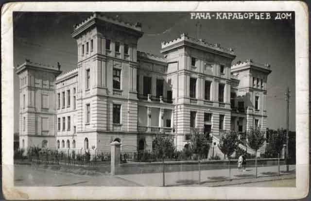 Rača,-Karađorđev-dom