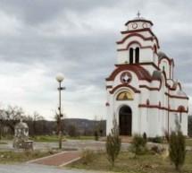 Порекло презимена, село Рогојевац (Станово-Крагујевац)