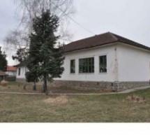 Порекло презимена, села Сипић и Трска (Рача)