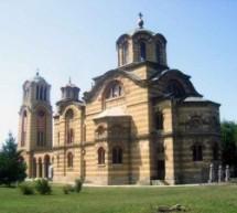 Порекло презимена, Лапово варошица и Лапово село
