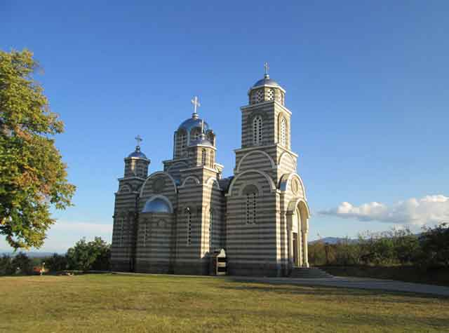 Црква Св. Јована Крститеља у Ратини