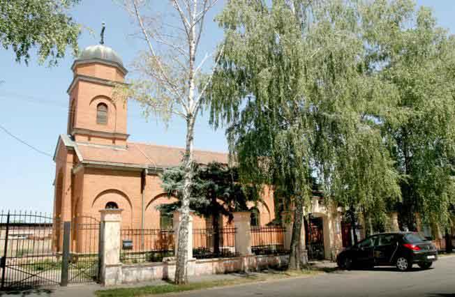 Православна црква у Тењи