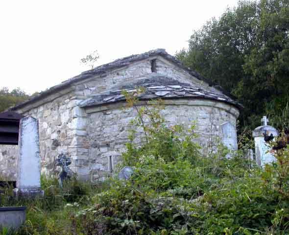 Црква Св. Ђорђа у селу Врх