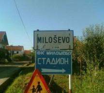 Порекло презимена, село Милошево (Неготин)