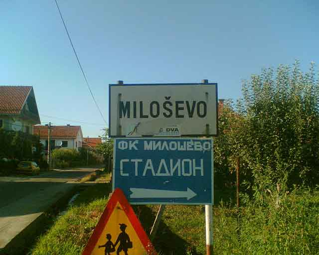 Milosevo