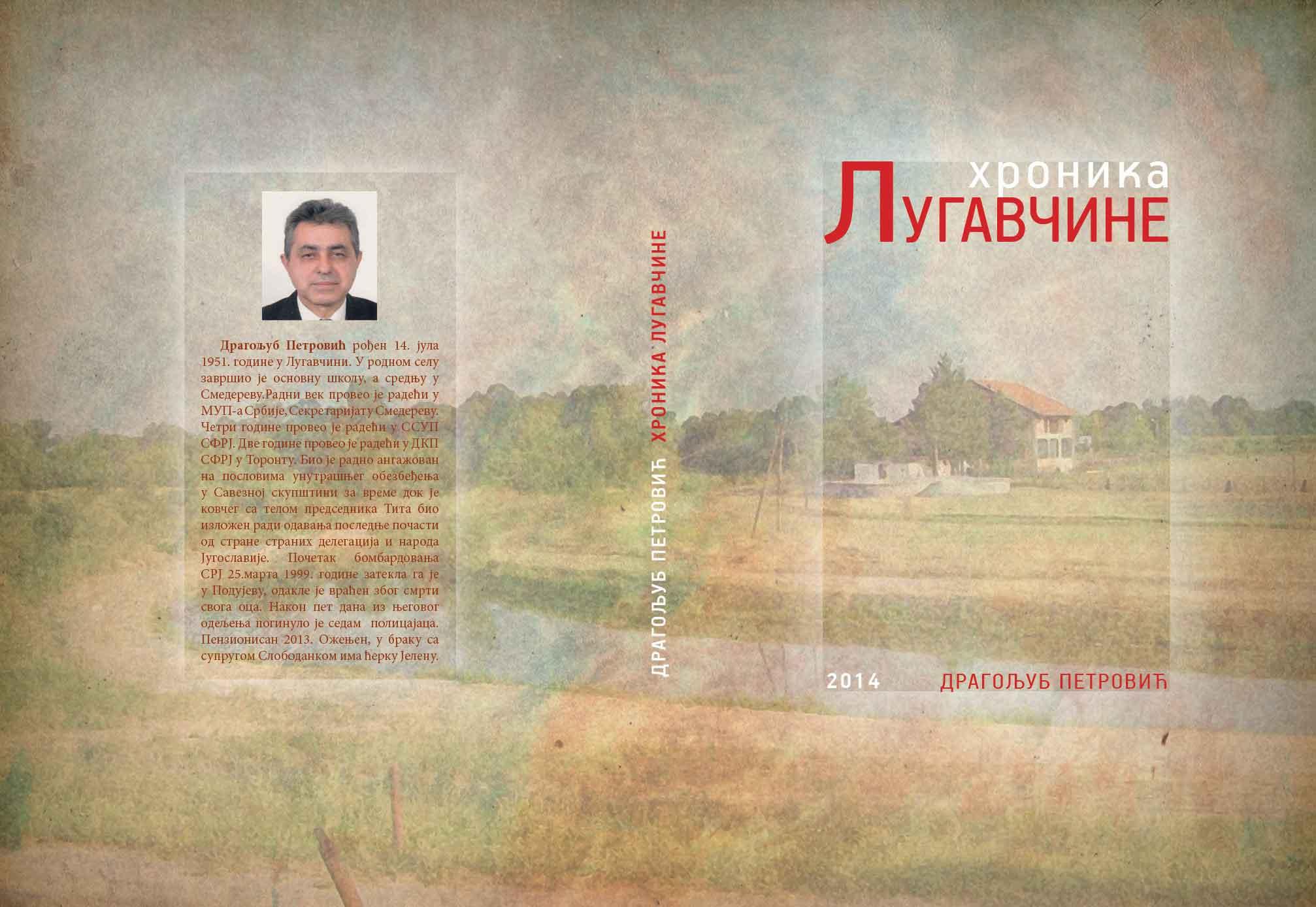 Hronika-Lugavcine-Dragoljub-Petrovic