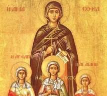 Sveta mučenica Sofija i njene tri kćeri – Vera, Ljubav i Nada