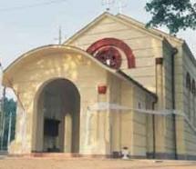 Порекло презимена, село Уровица (Неготин)